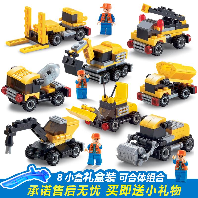 玩具男孩子周歲積木城市軍事兼容消防警察益智工程車以上