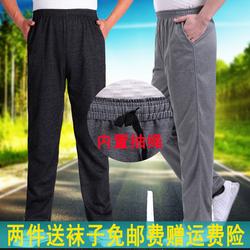 中老年人男运动裤长裤夏季薄款松紧腰男士宽松大码爸爸装休闲裤子