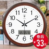 北极星电子挂钟客厅钟表日历万年历办公室卧室现代简约石英钟家用