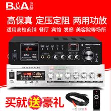 B&A/巴赫 116定压定阻功放机家用音箱蓝牙吸顶广播喇叭小型音响