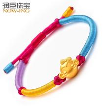 新款黄金十二生肖鸡转运珠手链3D硬足金路路通串珠女士宝宝款珠宝