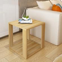 特价小茶几简约现代正方形沙发边几角几迷你小方桌客厅卧室小茶桌