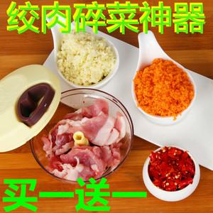 手动绞肉机饺子馅切菜器料理剁碎机绞菜机手拉式家用搅蒜泥辣椒酱