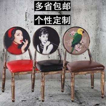 欧式复古椅子餐椅美式铁艺做旧椅