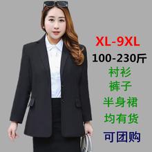 加肥加大码 OL工作服 职业装 套装 冬季西服外套女胖mm200斤西装
