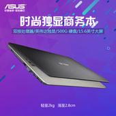 Asus/华硕 X X541SC笔记本电脑15.6英寸商务本独显办公电脑