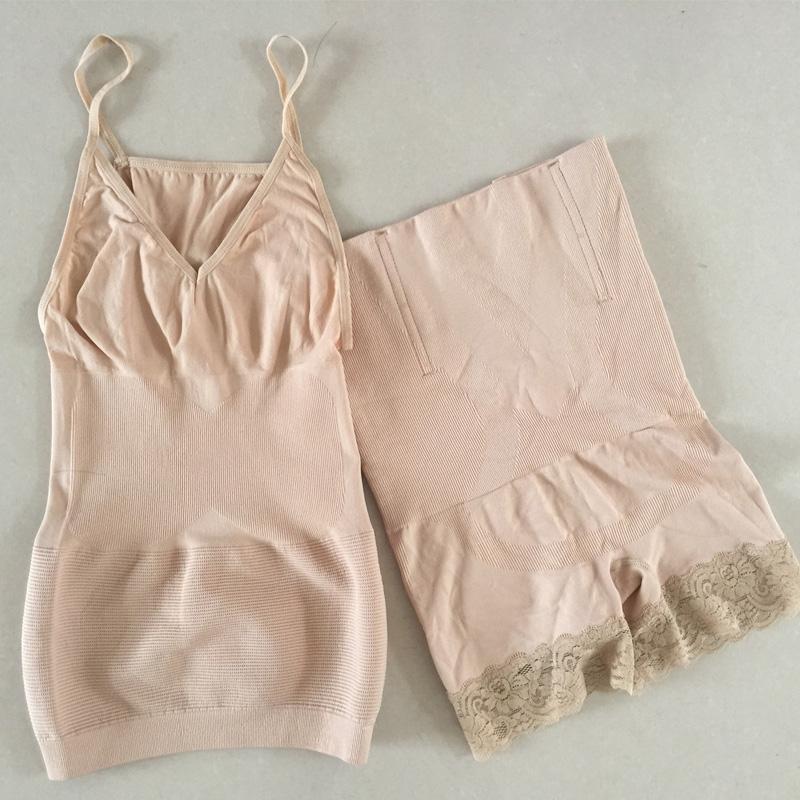 美体吊带燃脂背心束身束腰 瘦身收腹裤套装 秋冬薄款产后塑身上衣