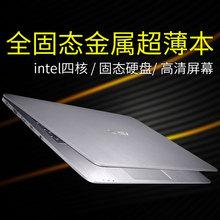 Asus/华硕 E E403超薄14英寸金属办公四核学生商务手提笔记本电脑