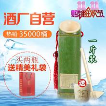 酒厂自营竹酒 竹筒酒原生态白酒特价 鲜活青竹酒 浓香型纯粮食酒