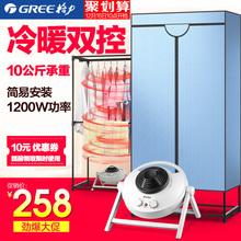 格力干衣机烘干机 家用干衣机家用双层衣柜宝宝可用烘衣机暖风机