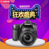 Canon/佳能 EOS 80D单机身 专业高清单反数码相机