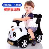儿童扭扭车1-3岁宝宝助步滑行四轮玩具车带音乐妞妞摇摆车溜溜车