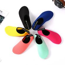 潜水浮潜鞋男女软鞋沙滩鞋涉水鞋防滑健身运动跑步机鞋儿童游泳鞋