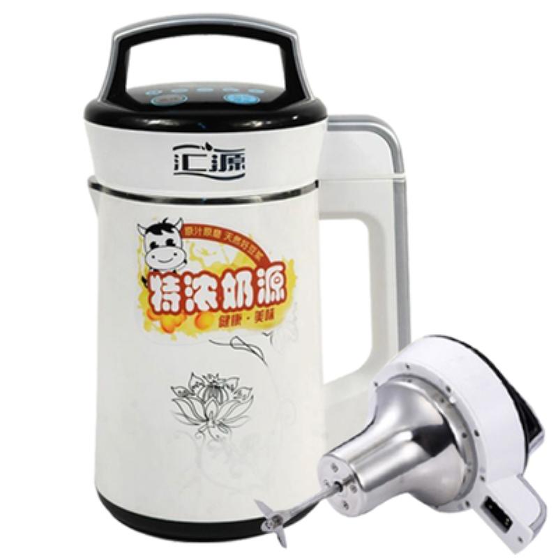 迷你小型豆浆机全自动多功能单人汇源容量过滤家用