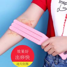 拍痧板健康养生经络拍 硅胶拍家用拍打板 全身引痧条拍沙板拍砂棒