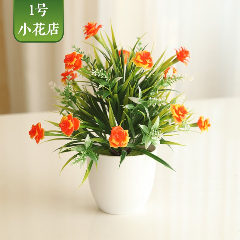 仿真植物小盆景綠植盆栽小擺件家居客廳桌面裝飾品假