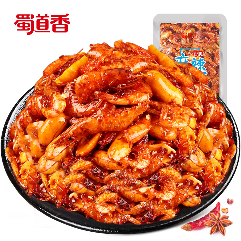 麻辣香辣香酥脆虾即食虾零食100g蜀道香四川特产麻辣小虾米