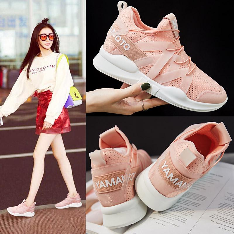 时尚运动鞋女韩版旅游鞋夏季增高女鞋春季休闲鞋