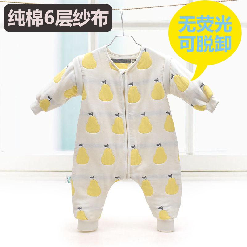 睡袋 春秋冬季韩版婴幼纯棉6层纱布分腿睡带防踢被1 3 5保暖包邮
