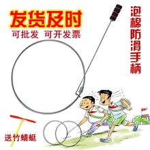 升级款38-50-60CM幼儿园实心滚铁环滚铁圈中小学生儿童推铁环铁圈