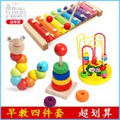 宝宝八音手敲小木琴婴儿幼儿童益智玩具音乐器钢琴1-2-3周岁8个月