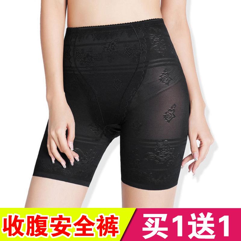 走光安全裤薄款蕾丝裤女夏防高腰腹内产后保险收腹提臀