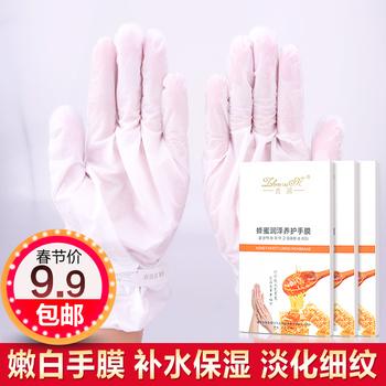 嫩白手膜手套 滋养手部祛角质 柔