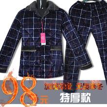 中老年保暖棉袄 法兰绒加大家居服套装 男士 冬季三层夹棉加厚睡衣