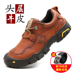 后街 骆驼男鞋秋商务大头皮鞋真皮厚底工装鞋防滑耐磨户外休闲鞋