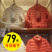 反季清仓2017秋装冬季轻薄款羽绒服女士韩版立领短款修身大码外套