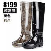 套鞋 雨靴8199 胶鞋 防水防滑耐磨超高筒雨鞋 回力秋季男士