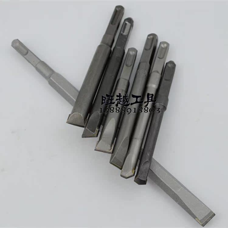 方柄四坑冲击电锤钻头 墙壁开线槽钨钢合金扁凿平凿尖头铲墙