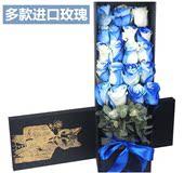 进口厄瓜多尔七彩玫瑰花礼盒天空甜蜜花束宁波鲜花同城速递女人节