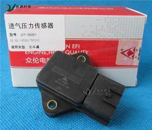 进气压力传感器 众伦 北斗星、爱迪尔 K10 K12 编号:18590-75F0