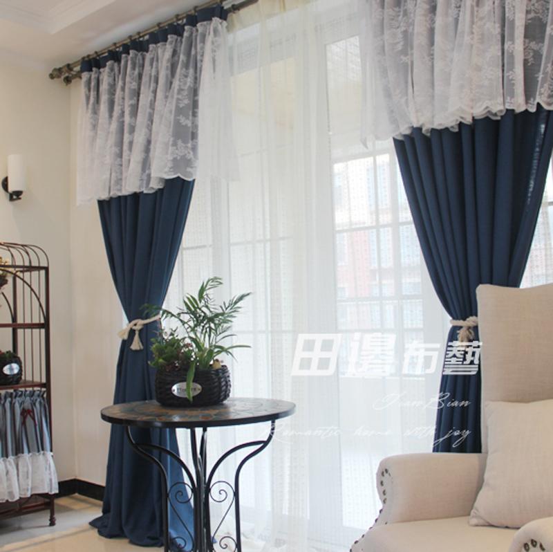 乡村风亚麻定制客厅卧室窗帘