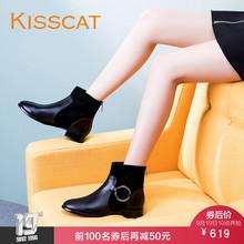 前100减50KISSCAT接吻猫2017秋新款光感漆皮大圆环饰扣粗跟短靴