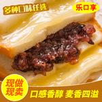 鼓浪屿紫米面包玉米红豆香芋甜点芝士奶酪黑米小零食切片夹心面包
