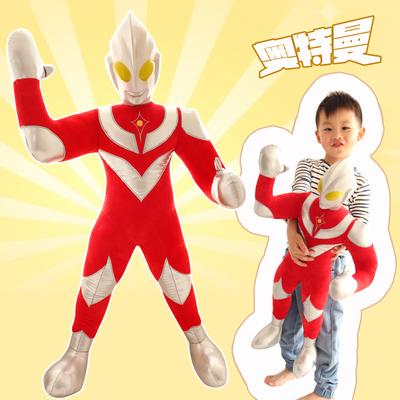超大号奥特曼毛绒玩具公仔 咸蛋超人儿童玩偶布娃娃 男孩生日礼物
