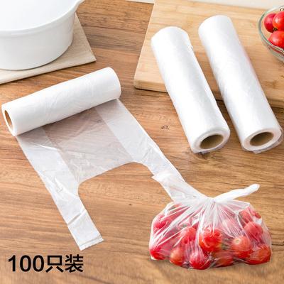 背心式食品保鲜袋小号冰箱连卷袋家用大号食品袋一次性加厚手撕袋