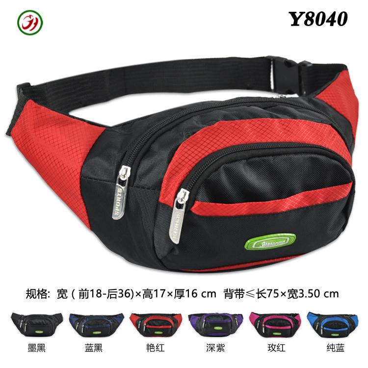 【拾贝箱包】户外健身运动腰包男女通用透气多功能腰包胸包Y8040