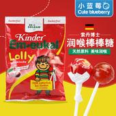 德国进口索丹博士棒棒糖 儿童润喉糖棒棒糖咳嗽宝宝零食糖樱桃味
