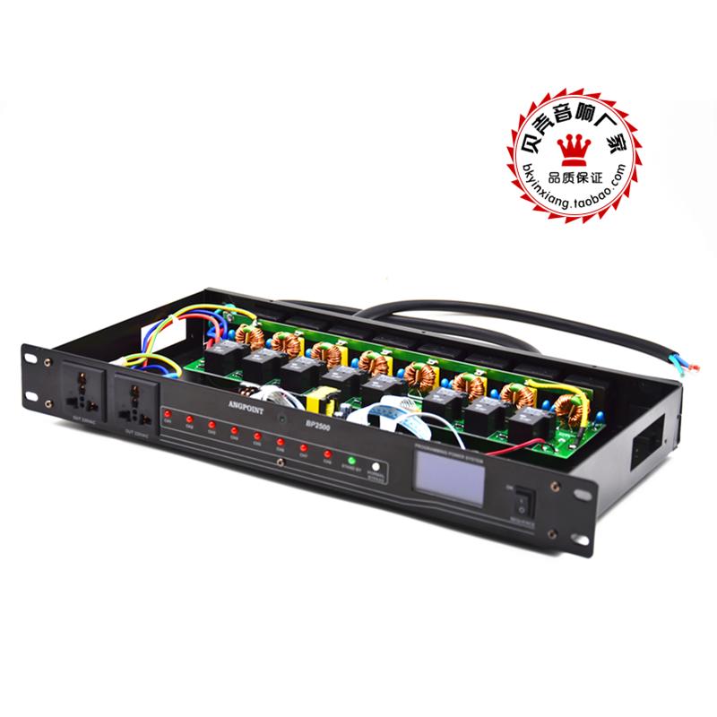 滤波电源时序器 8路10路时序电源控制器电压显示音响功放电源插座