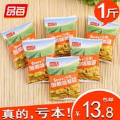 甘源牌蟹黄味蚕豆500g包邮牛肉味蟹味蚕豆青豆小包装散装零食品店