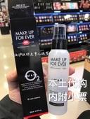 俄罗斯代购 Make up for ever/玫珂菲定妆喷雾浮生若梦持久定妆水