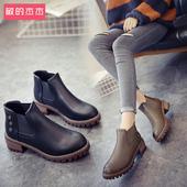 韩版2016秋冬新款短靴女英伦风粗跟马丁靴学生铆钉加绒百搭女鞋潮