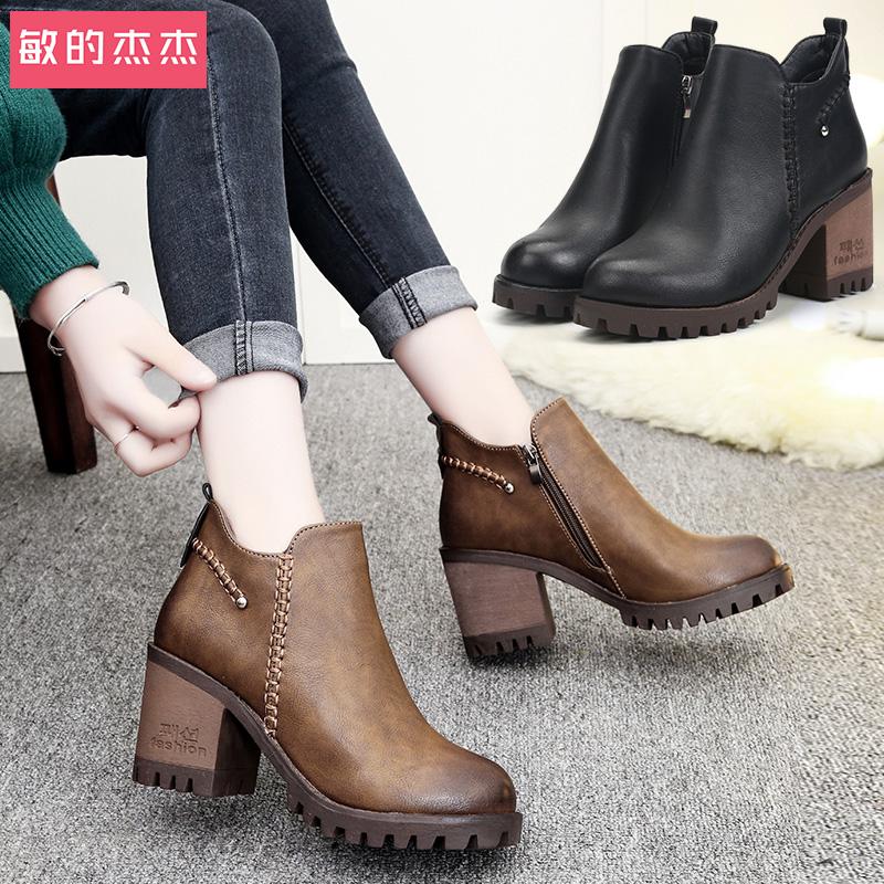 2016韩版冬季新款短靴女英伦风粗跟马丁靴学生中跟百搭加绒女鞋潮