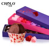 巧罗 情人送女友礼物玫瑰花 黑巧克力礼盒装礼物包邮