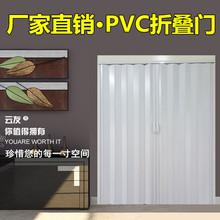 云友pvc折叠卫生间门帘室内厨房阳台隔断定做商铺卫浴厅推拉移门