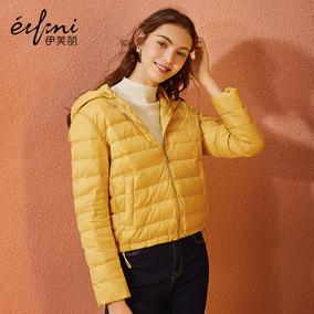 伊芙丽2017新款韩版冬装修身显瘦潮外套长袖加厚短款羽绒服女