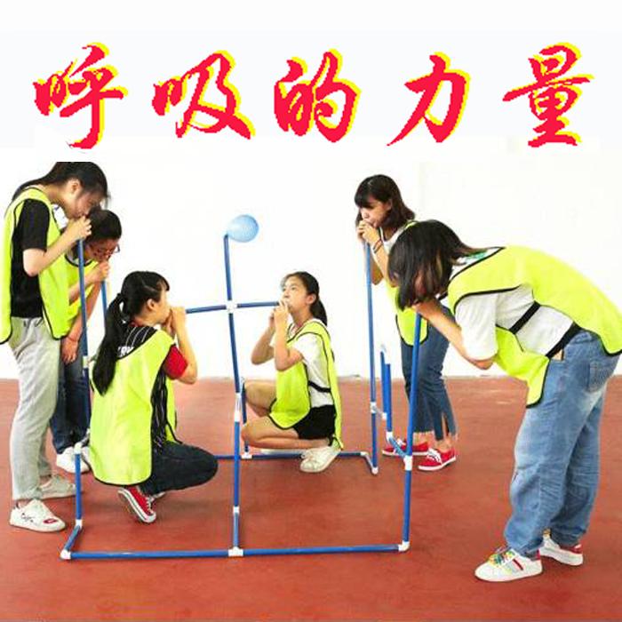呼吸的力量拓展训练道具团队培训游戏器材亲子趣味集体活动道具